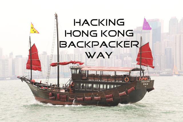 Hacking Hong Kong the backpacker way (3)