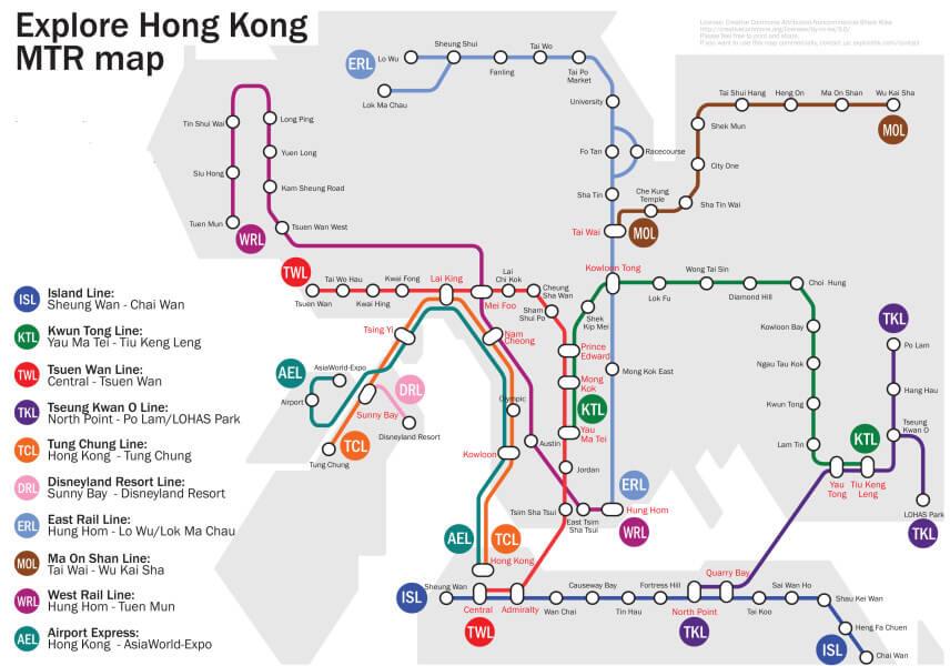 Hong Kong MTR Map. Click to enlarge.
